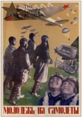 Youth, be part of the soviet aviation Soviet Russian Propaganda Poster