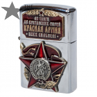 Red Army Zippo Lighter