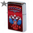 Russian Patriot Lighter