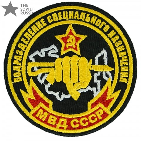Russian army special force sleeve patches Soviet Military Spetsnaz 2 patches