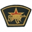 Russian Spetsnaz Patch Embriodered AK&Fist