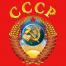 USSR T-shirt Red