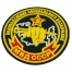 Soviet Special Forces Patch