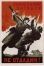 Will not give up the attainments of October! - Soviet Russian Propaganda Poster
